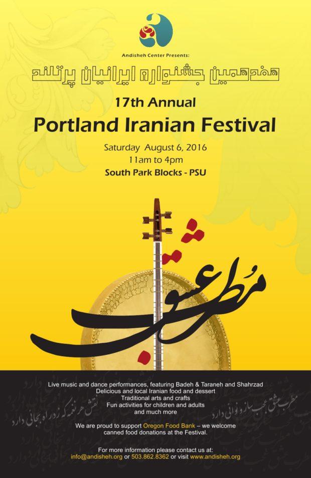 Portland Iranian Festival