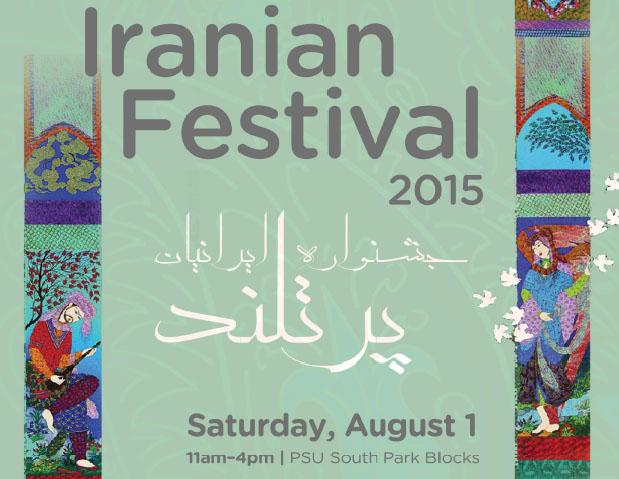 andisheh-iranian-festival